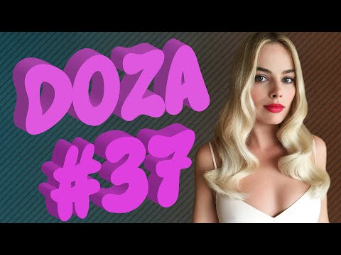 COUB DOZA #37 / Лучшие приколы 2019 / Best Cube / Смешные видео / Доза Смеха