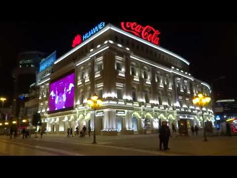 Walking by Night in Skopje City Center - 03.03.2017