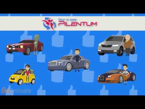 Перевозка автомобилей. Транспортная компания Pilentum.ru