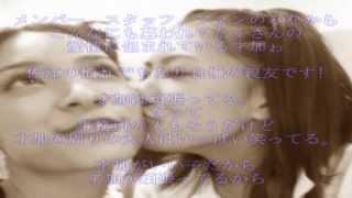 AKB48の秋元才加のいい話を1部ですがまとめました! 業界からも評価が...