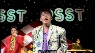'88年ライブ[高音質] 「アイドルどーむ」より.