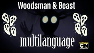 Скачать Over The Garden Wall Woodsman Beast Multilanguage