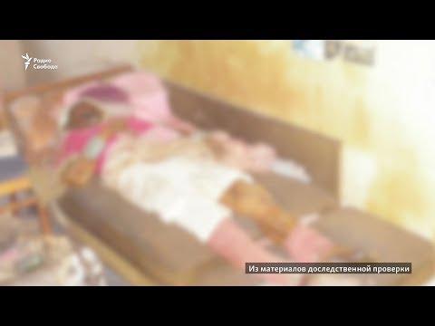 Социальный хоррор. Тело умершей одинокой женщины 13 лет пролежало в квартире и мумифицировалось