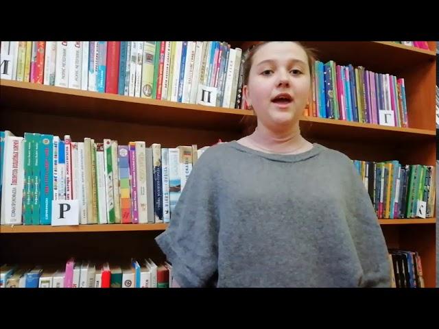 Изображение предпросмотра прочтения – СофияЖирова читает произведение «Первый ландыш» А.А.Фета