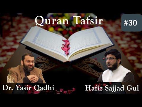 Quran Tafsir #30: Surah Al Fajr to An-Nas Last Episode | Shaykh Dr. Yasir Qadhi & Shaykh Sajjad Gul