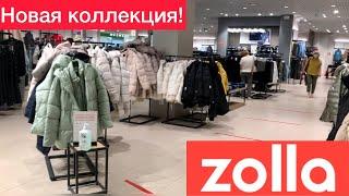 Новая Коллекция магазин Zolla Шопинг влог Женская одежда Коллекция лето осень Золла Vlog