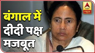 Desh Ka Mood: TMC Likely To Get 32 Out Of 42 LS Seats In WB | ABP News