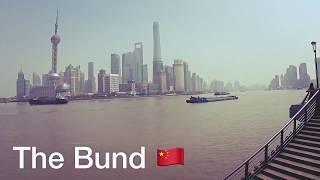 GoPro 4 - Short HD Video  - Shanghai - The Bund 2016