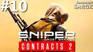 Zagrajmy w Sniper: Ghost Warrior Contracts 2 PL odc. 10 - Lars Hellström