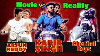Movie Vs Reality | Arjun Reddy Vs Kabir Singh Vs Adithya Varma |