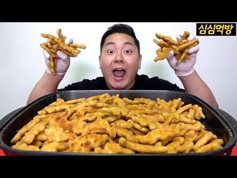 심심해서 먹는 용가리 치킨너겟 2.5kg(Chicken Nuggets 2.5kg)