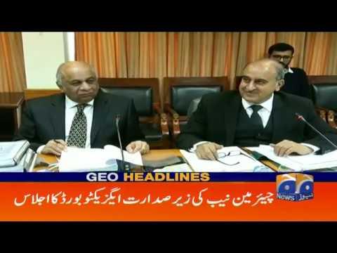Geo Headlines - 01 PM - 14 February 2019