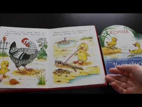 Сказки Ханс Кристиан Андерсен Книга для детей ISBN: 978-5-389-04193-6