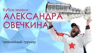 ЦСКА – СКА Стрельна