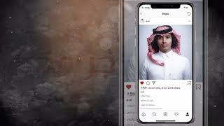 ليتك تروف - غريب ال مخلص & عبدالله ال فروان (حصرياً) 2018