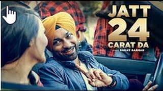 Harjit Harman: Jatt 24 Carat Da Full Video Song | Latest Punjabi Songs 2016 | Ringtone