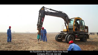 Quid-e-Azam Solar Park - Bahwalpur, Pakistan -  The Largest Solar Park of the World