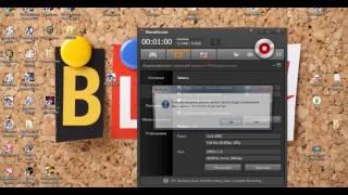 Як налаштувати Веб-Камеру в Bandicam'Е