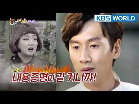 se kyung dating