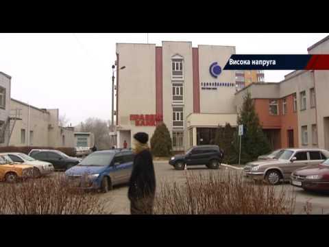 Как возместить расходы за испорченную при отключении электричества технику - Достало! 22.12