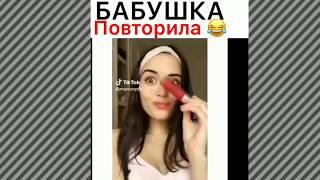 Новые Чеченские Приколы 2018