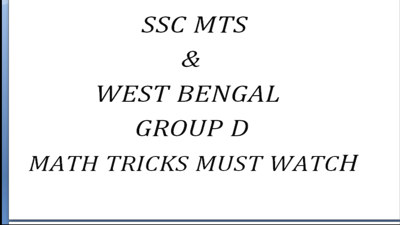 west bengal ssc essay