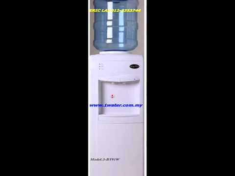 Itsaso Hot Cold Floor Standing Water Dispenser 0001