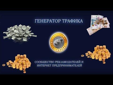 Конструктор динамических обложек для групп ВКонтакте