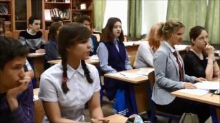 Урок МХК  Путешествие по Италии 10 класс