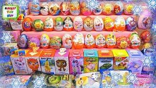 Киндер Сюрпризы, Игрушки, Конфеты, шоколадные яйца МЕГА выпуск киндеров