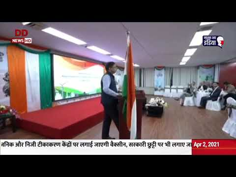China: Ambassador Vikram Misri interacts with Indian business leaders based in Shanghai
