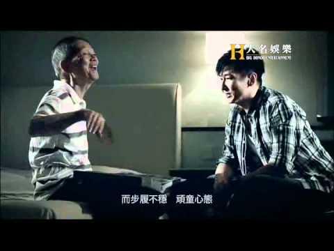 胡渭康《頑童》MV - YouTube