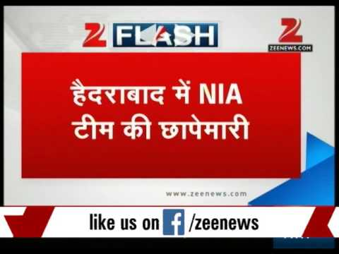 NIA raided several sites in old Hyderabad for ISIS connection suspects, 11 arrested