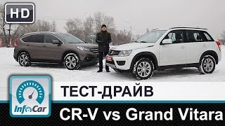 Honda CR-V 2.4 vs. Suzuki Grand Vitara 2.4 - тест-сравнение от InfoCar.ua(, 2014-12-19T08:41:04.000Z)