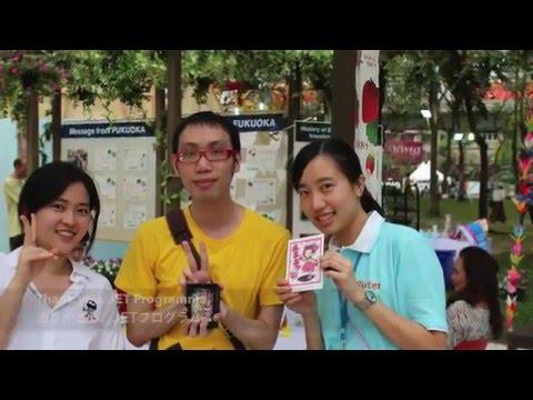 JET Programme Arigato Campaign