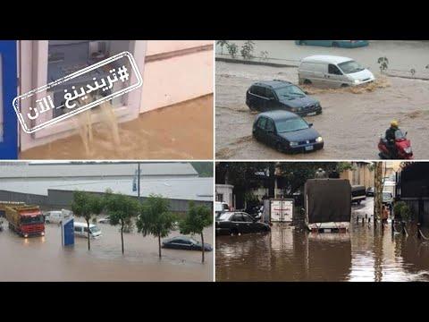 هاشتاغ #لبنان_يغرق يتصدر تويتر بسبب الأمطار الغزيرة  - 18:59-2019 / 12 / 5