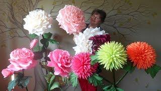 красивые цветы из гофрированной бумаги.  Добавим в мир красоты!