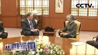 [中国新闻] 韩美分摊军费 博弈激烈 | CCTV中文国际