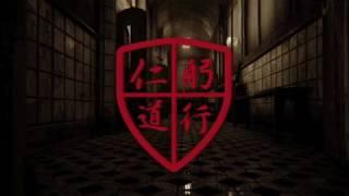 2017/18年度DILWL動漫學會鬼屋活動