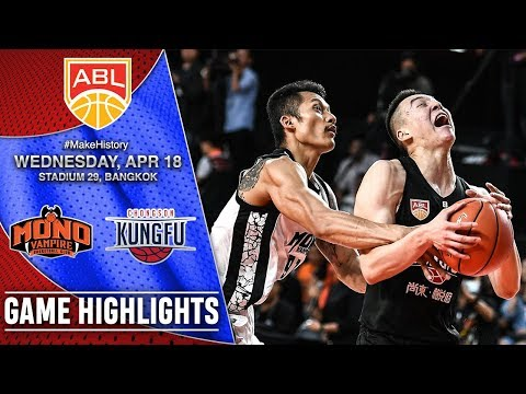 Mono Vampire vs Chong Son Kung Fu | HIGHLIGHTS | 2017-2018 ASEAN Basketball League