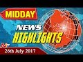 Mid Day news Highlights || 26th July 2017 || NTV