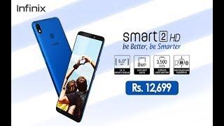 Infinix smart 2 HD | UNBOXING | Infinix smart phone
