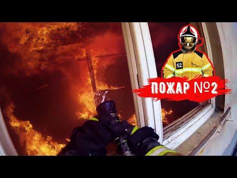 Пожар в неэксплуатируемом
