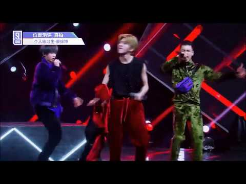 Idol Producer ON CRACK │RUSSIAN VERSION│