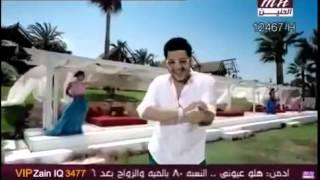 فديو كليب محمد السالم نو نو Mohammed AL Salem No No   360p