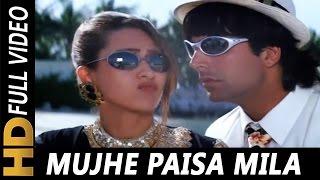 Mujhe Paisa Mila Yaar Aisa Mila | Kumar Sanu, Kavita Krishnamurthy | Lahoo Ke Do Rang Songs