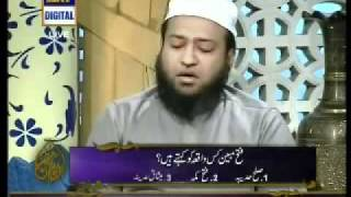 ARY Production   Muneeb Nomani Beautifully Copy Shaikh Imam Kaba Abdul Rehman Al Sudais Jazak Allah