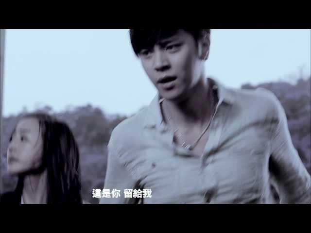 羅志祥Show Lo - 不具名的悲傷Anonymous Sadness (Official HD MV)