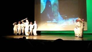 (الطلاب السعوديين)CSU World Unity Fair- Saudi Students Stage Show