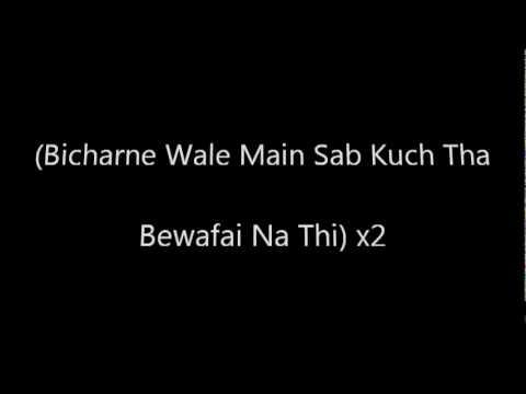 Humsafar OST Full Lyrics on screen and Song